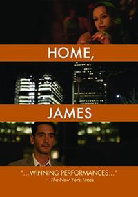 Cover of the DVD Home James