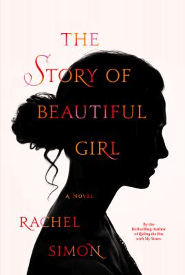 Cover for The Story of a Beautiful Girl