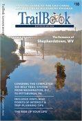 Trailbook