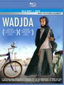 DVD cover for Wadjda